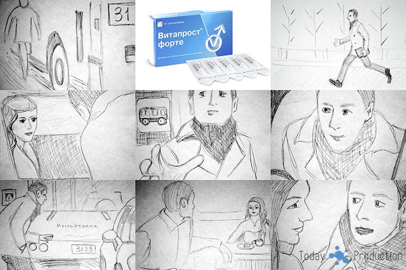Раскадровка для рекламного ролика Витапрост
