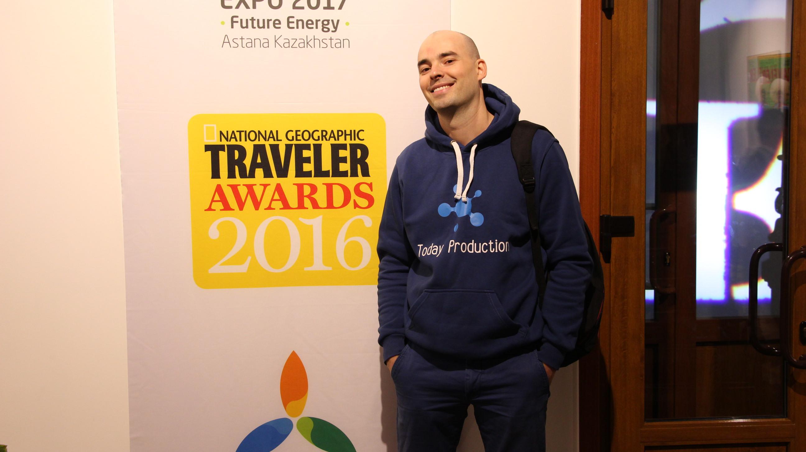 Видео сопровождение мероприятия National Geographic Traveler Awards