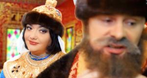 Корпоративный мюзикл Иван Васильевич меняет профессию